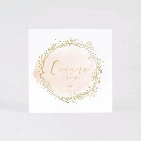 carte-invitation-communion-aquarelle-rose-et-couronne-doree-TA1227-1900026-09-1